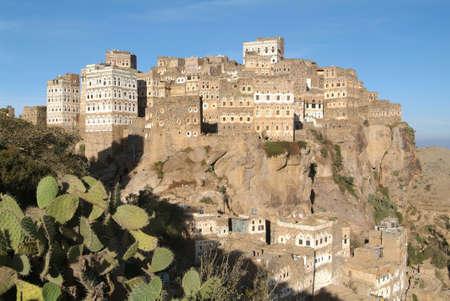 The village of Al-Hajjarah in the Haraz mountains