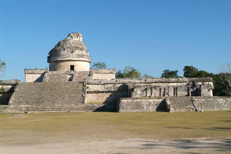 archaeological site of Chichen Itza. Stock Photo - 11515100