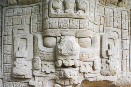 Mayan archaeological Site of Quirigua on Guatemala Stock Photo