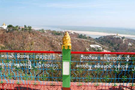shin: Soon U Ponya Shin pagda at Sagaing on Myanmar Editorial