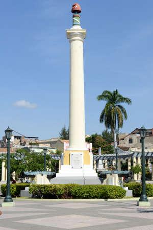 Santiago de Cuba, Cuba - Jose Marti monument on Marte square at Santiago de Cuba, Cuba Stock Photo