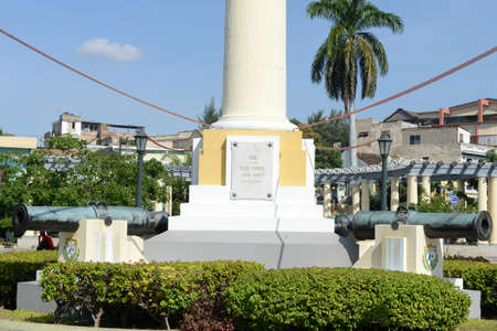 marte: Santiago de Cuba, Cuba - Jose Marti monument on Marte square at Santiago de Cuba, Cuba Stock Photo