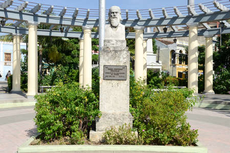 marte: Santiago de Cuba, Cuba - 13 january 2016: Camillo Cienfuegos monument on Marte square at Santiago de Cuba, Cuba Editorial