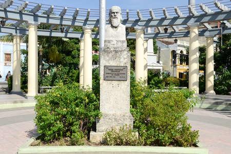 Santiago de Cuba, Cuba - 13 january 2016: Camillo Cienfuegos monument on Marte square at Santiago de Cuba, Cuba Editorial