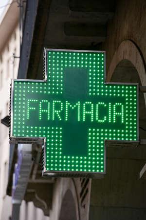 emblem for drugstore or medicine: Drug store symbol (Green cross) Stock Photo