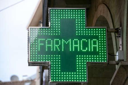 green cross: Drug store symbol (Green cross) Stock Photo