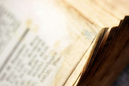 old, historical book, macro detail at the edge Stock Photo - 8667404