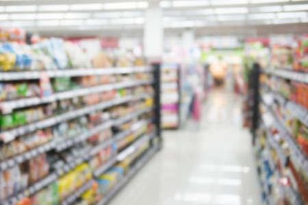comida rica: supermercado muy desenfoque de fondo Foto de archivo