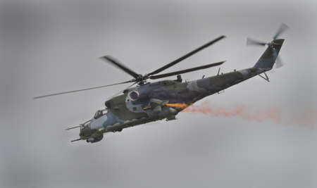 hind: Mi-24 Hind helicopter