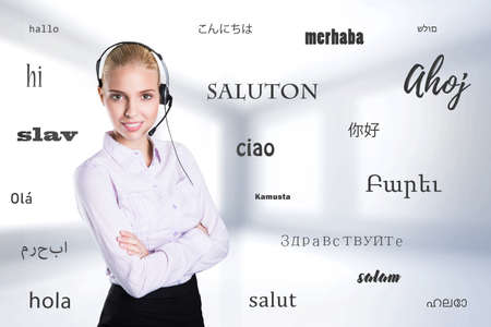attractive businesswoman with headset in front of an office scene