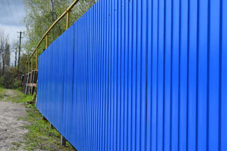 profiled: Diagonal pattern of metal profile. Fences from the galvanized iron painted by a polymeric covering.