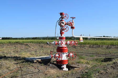 chink: Oil well. The equipment and technologies on oil fields. Stock Photo