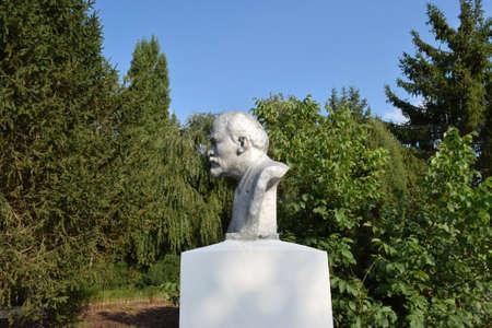 tyrant: Old monument to Lenin. A concrete bust of Lenin near recreation center in the rural settlement.