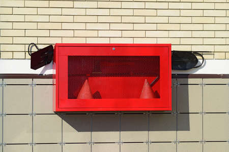 fire extinguishing: Fire Shield on the wall. Set primary fire extinguishing equipment.
