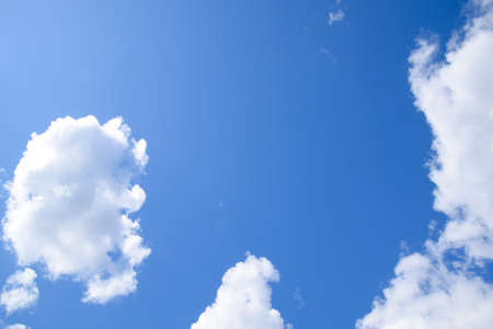 midday: Bright midday blue sky with clouds. Heavenly landscape. Stock Photo