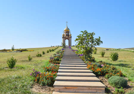 Orthodox chapel on a hill. Tabernacle in the Cossack village of Ataman. The stairs leading to the chapel. Stock Photo