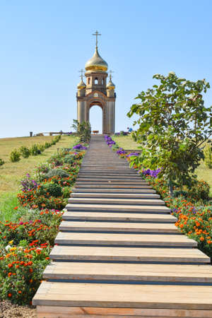 transfiguration: Orthodox chapel on a hill. Tabernacle in the Cossack village of Ataman. The stairs leading to the chapel. Stock Photo