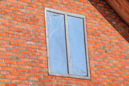 polyethylene film: The window on the front of the building, fitted by the inside reflective film.