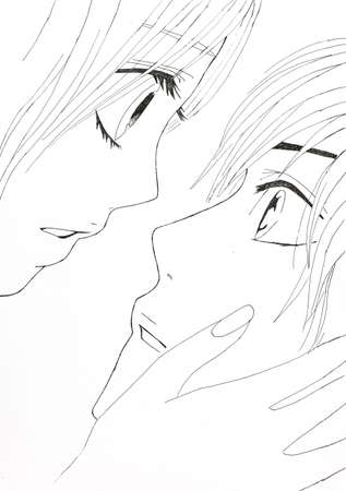 Zeichnung Im Stil Von Anime Bild Verliebtes Mädchen Und Der