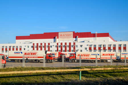 Slavyansk-on-Kuban, Russia - December 10, 2017: The main distribution center of goods is a network of magnets in the Slavic region. Thunder, the main view. The supermarket chain is a magnet. Editorial
