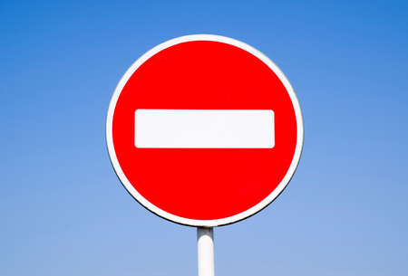The road sign is prohibited. Prohibition sign. Stockfoto