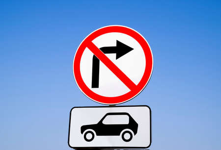 Traffic sign turn right for car transport is prohibited. Stock Photo