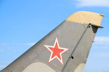 The helm of the fighter. Star on the tail of the plane