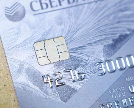 Krasnodar, Russia - March 12, 2016: Bank cards. Modern financial instrument of cashless payment.
