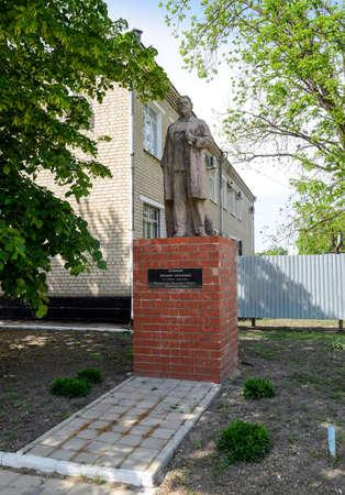 Staronizhesteblyevskaya, Russia - May 5, 2018: Monument to the chairman of the supreme council of the Soviet Union - Kalinin Mikhail Ivanovich. Editorial