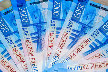 Russian money banknotes in nominal value of two thousand. New tickets of the bank of Russia. Russian money Stok Fotoğraf - 107973243