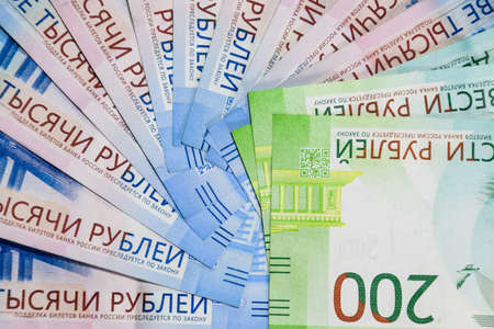 Russian new denominations of 2000 and 200 rubles. Russian banknotes. Russian money is ruble. Stok Fotoğraf - 107975567