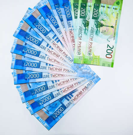 Russian new denominations of 2000 and 200 rubles. Russian banknotes. Russian money is ruble.