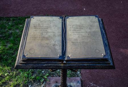 Novorossiysk, Russia - September 29, 2018: Book of thanks in the City Park of the city of Novorossiysk. Editorial