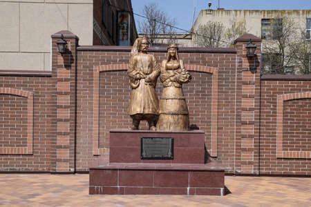 Poltavskaya, Russia - April 07, 2016: Monument to the first settlers Cossacks in the village of Poltavskaya, Krasnodar Territory.