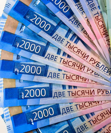 Russian money banknotes in nominal value of two thousand. New tickets of the bank of Russia. Russian money