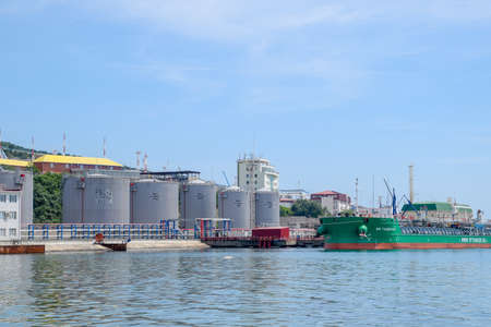 Novorossiysk, Russia - May 20, 2018: Fuel oil station for ships in the port. tanks with fuel oil. Éditoriale
