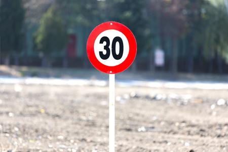Traffic Speed Sign Stock Photo