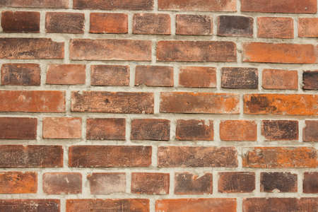 muster: bricks for a house