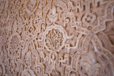 The arabesque is a form of artistic decoration