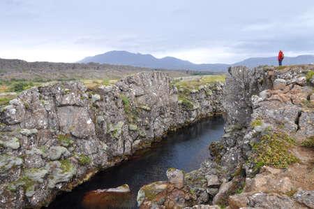 tectonics: island