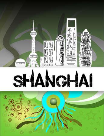 Illustration - Skyline Shanghai, Pudong