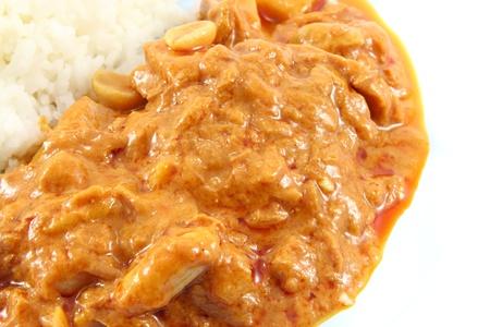 Massaman curry tuna photo