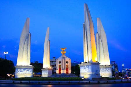 Democracy Monument at Ratchadamnoen Road in Bangkok, Thailand photo