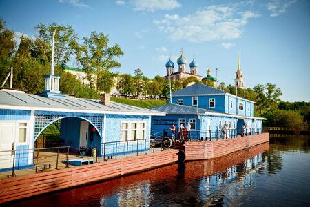 oka: Pier in Ryazan