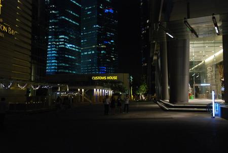 centro de la ciudad de Singapur, noche, 12/26/2013