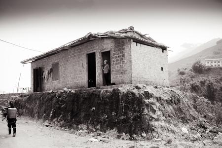 strange mountain: Sapa village, Northern Vietnam, 26.12.2012 Editorial