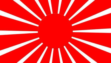 Rays japan sunshine background.