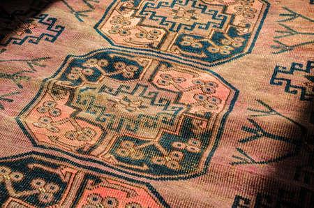 oriental rug: Beautiful Oriental Persian Carpet Texture Close Up