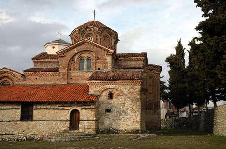 landlocked: Side view on the Church of  St. Bogorodica Perivlepta in Ohrid