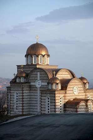 enclave: Orthodox Church and panorama of Kosovska Mitovica, Kosovo